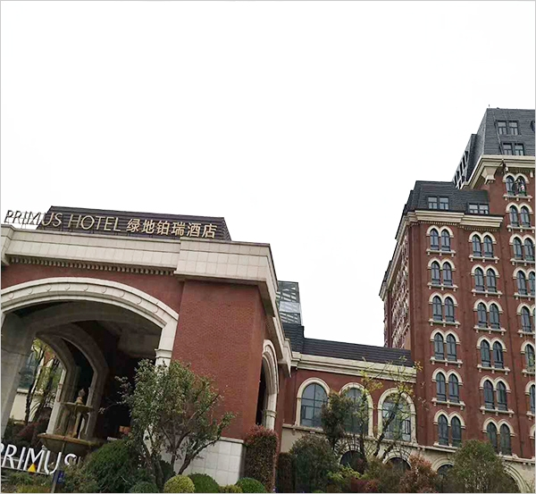 武汉汉南绿地铂瑞酒店外墙防水工程